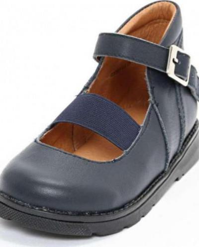 Ортопедическая обувь Футмастер
