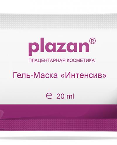 Гель - маска Интенсив Плазан 1шт