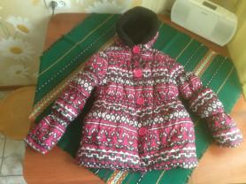 Новая куртка на рост 140
