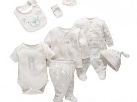 Комплект одежды для новорожденных из 7 предметов