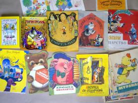 Старые ссср советские детские книги Мурзилка