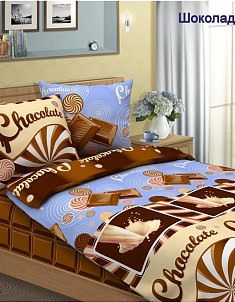 КПБ БЯЗЬ Шоколад( цены и размеры смотр. в описании)