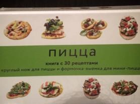 набор для выпечки пиццы