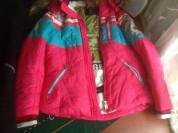 Новая куртка BOGNER 140-146