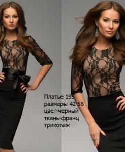 Платье 195