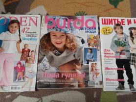 журналы по шитью