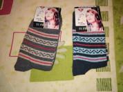 Новые носочки р.36-39, две штуки