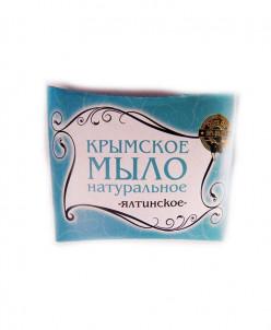 Крымское мыло 50 гр Ялтинское