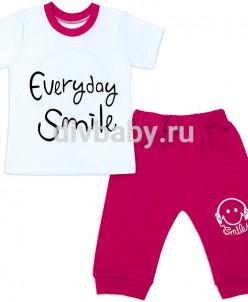 Костюм для девочки Smile