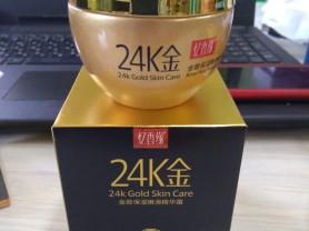 24K Gold Skin Care гель-крем против морщин
