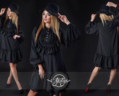 Платье - 13700