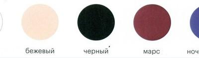 """AVELINE трусы """"дамские"""" 430060"""