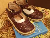 Туфли для девочки ясельного возраста