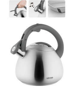 Чайник со свистком, 2,7 л, NADOBA, серия NITA