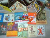 Старые ссср советские военные детские книги,картон
