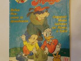 комиксы журнал Микки маус № 3 1994 г.
