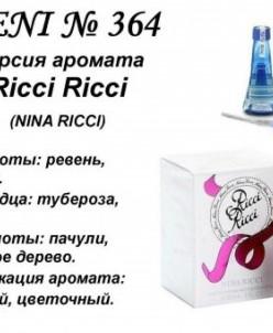 364 аромат направления Richi Richi (Nina Richi) (100 мл)