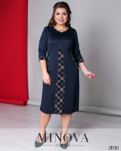 Платье №417-Синий