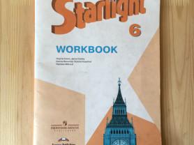 Рабочая тетрадь Starlight 6 класс