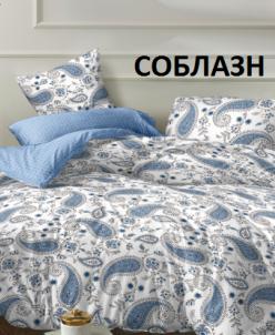"ЕВРО ПОПЛИН  ""Соблазн"""