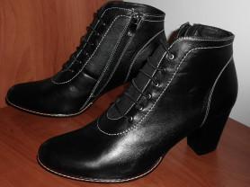 Ботинки натуральная кожа прошитые р.40 ст. 26 см