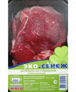 Антрекот из говядины 2,6 кг (4 лотка)