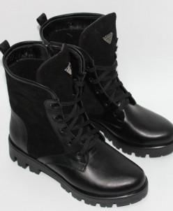 Комбинированные ботинки на шнуровке.