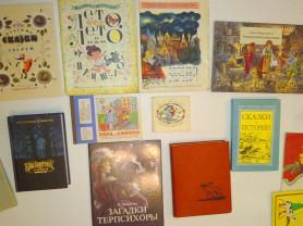 Старые СССР советские детские книги. Спайдервик