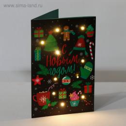Открытка с гирляндой «Весёлого праздника», 21 × 14 см