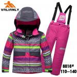 зимний костюм Valianly
