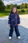 SP91203 DARK BLUEКомплект утепленный: куртка и брюки