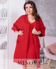 Пижамный Комплект 2-Ка №845-Красный