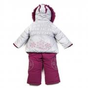 Зимняя Одежда Кико Купить
