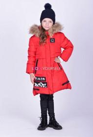 Детская куртка 8728.