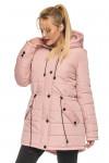 Куртка зима Leila ( pudra)