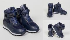 """Обувь детская 56008150-1 Ботинки """"Ремешо"""" Темно-Синие"""