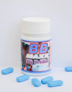Большой Брат BB MAXX форте (45 капсул) (100г.)