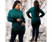 Теплый свитер - 11639