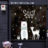 Интерьерная многоразовая наклейка «Let it snow»