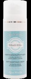Ночной крем с солью Мертвого моря и керамидам