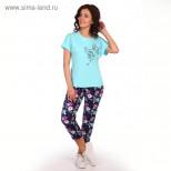 Комплект женский (футболка, бриджи) Есения цвет бирюзовый