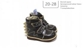 Ботинки Дракоша 2 полностью коричневые + бежевый гребешок