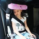 Фиксатор для головы ребенка в автокресле Автоняня Звезды New