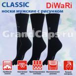5С-08СП Diwari носки мужские