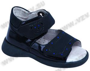 В наличии! Туфли открытые для девочки