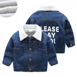 Джинсовая куртка (ЗИМА) BabyKids Element 9058