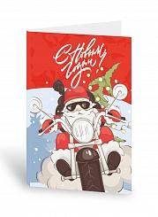 """Мини-открытка с шоколадом """"С Новым годом (Дед Мороз)"""" (1 пли"""