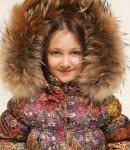 Комплект для девочки (куртка+брюки) ЭТРО