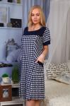 Платье 1с