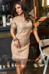 Коктейльное платье с вышивкой